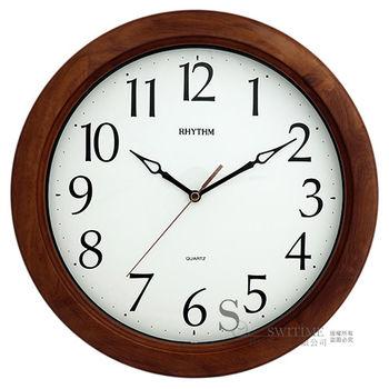 【RHYTHM日本麗聲】簡約風格實木12吋超靜音掛鐘(溫暖深棕)