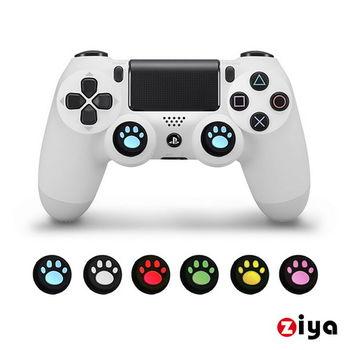 [ZIYA] SONY PS4 遙控手把3D按鈕帽蓋 喵星人 4入