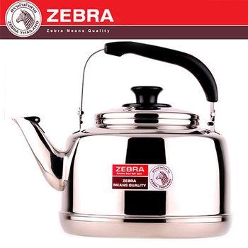 【斑馬ZEBRA】A型不鏽鋼笛音壺(7.5L)