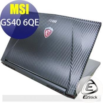 【EZstick】MSI GS40 6QE 系列專用 Carbon立體紋機身膜 (DIY包膜)