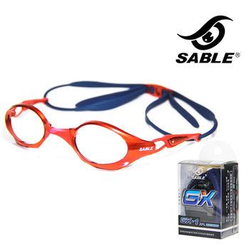 【黑貂SABLE】GX極限系列運動泳鏡(紅色)