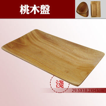 【餐廚用品】日式桃木盤-淺長方(大)