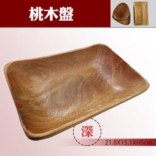 【餐廚用品】日式桃木盤-深長方