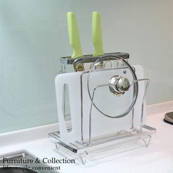 《舒適屋》不鏽鋼刀具鍋蓋收納架(附滴水皿)