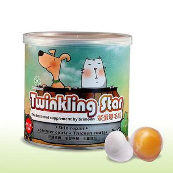 【TwinklingStar】鱉蛋爆毛粉 營養品 貓/犬 200g X 1入