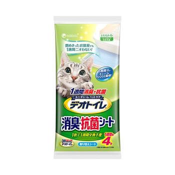 日本Unicharm消臭大師一周間消臭抗菌貓尿墊4片