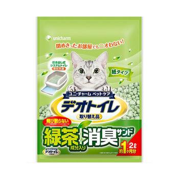 日本Unicharm消臭大師一月間消臭綠茶紙砂2L