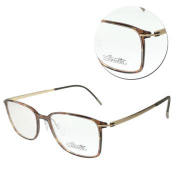 【Silhouette 詩樂】SPX全框亮面玳瑁金色光學眼鏡-小版(SPX2881-21-6057)