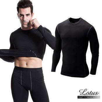 【LOTUS】男性專用全彈性機能運動長袖上衣(M-XL) 可399加價購機能運動九分褲