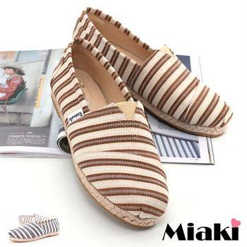 【Miaki】懶人鞋美式元素平底休閒包鞋(條紋棕 / 條紋藍)
