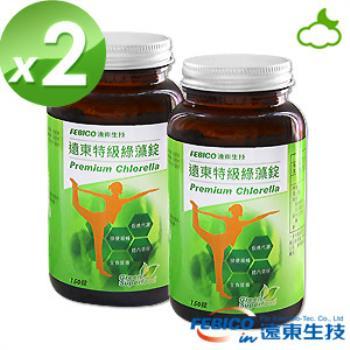 遠東生技 特級綠藻2瓶組(特級綠藻500mg*150錠2瓶)