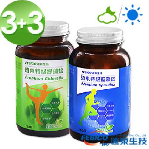 遠東生技 特級藍綠藻6瓶組(藍藻500mg*150錠3瓶+特級綠藻500mg*150錠3瓶)