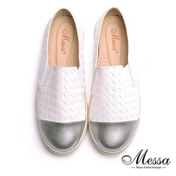 Messa米莎專櫃女鞋】MIT休閒拼接編織內真皮厚底懶人鞋-白色