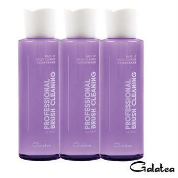 Galatea葛拉蒂毛刷粉撲專業保養清潔露3瓶裝