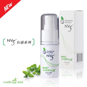 WellnuX維妮舒NV5⁺原液芬露(30ml 女性私密部位專用噴霧)極效禦護