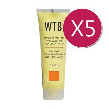 義大利原裝 WTB昂賽芙 護髮超值組 果酸賦活 護髮膜(需沖洗) 250mlx5