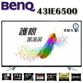 BenQ 明基 43吋護眼黑湛屏 低藍光 LED液晶顯示器+視訊盒 大型液晶 獨家四段低藍光設定  (43IE6500)
