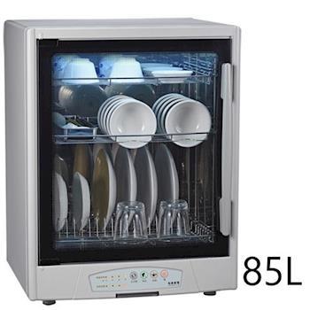 【名象】三層紫外線殺菌烘碗機 TT-928