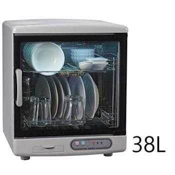 【名象】二層紫外線殺菌烘碗機 TT-967
