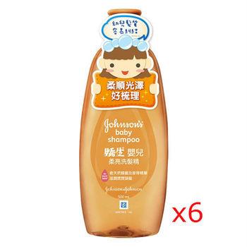 嬌生嬰兒柔亮洗髮精500ml(6入)