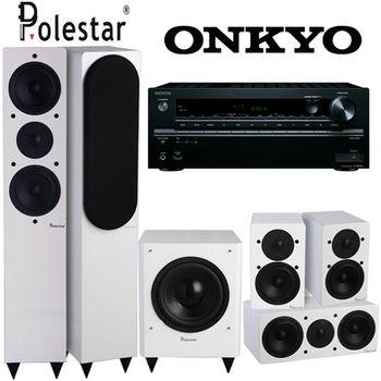 ONKYO TX-NR646 7.2聲道擴大機+Polestar 5.1聲道白色鋼琴烤漆劇院喇叭(AL-520+AL-500+AL-C50+LS-SW300)