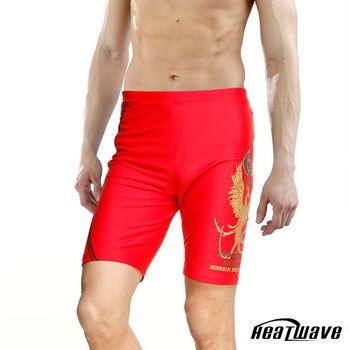 Heatwave熱浪 男泳褲 七分馬褲-火鷹紅170