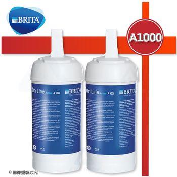 《德國BRITA》On Line A1000長效型濾芯 (A1000濾心)二入