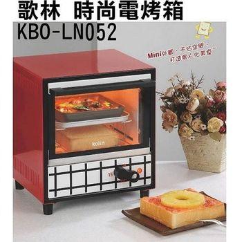 (福利品) 【Kolin歌林】時尚外觀雙層電烤箱KBO-LN052