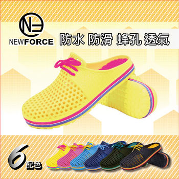 【NEW FORCE】超動感軟Q情侶洞洞鞋-(1入-女款黃色)