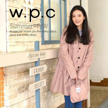 【w.p.c.】微甜裙襬款。時尚雨衣/風衣(R1006)_咖啡金