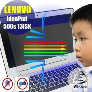 【EZstick】Lenovo IdeaPad Idea 500S 13 ISK 系列專用 防藍光護眼 螢幕貼 靜電吸附 (可選鏡面或霧面)
