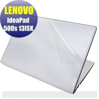【EZstick】Lenovo IdeaPad Idea 500S 13 ISK 系列專用 二代透氣機身保護膜 (DIY包膜)