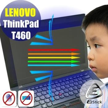 【EZstick】Lenovo ThinkPad T460 系列專用 防藍光護眼 螢幕貼 靜電吸附 (可選鏡面或霧面)