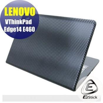 【EZstick】Lenovo ThinkPad Edge 14 E460 系列專用 Carbon立體紋機身膜 (DIY包膜)