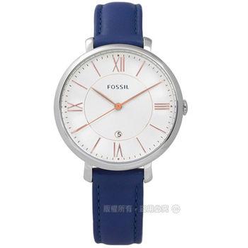 FOSSIL / ES3986 / Jacqueline 精緻魅力日期真皮手錶 銀x藍 36mm