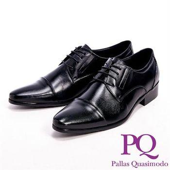 PQ 真皮壓褶紋紳士男皮鞋-黑
