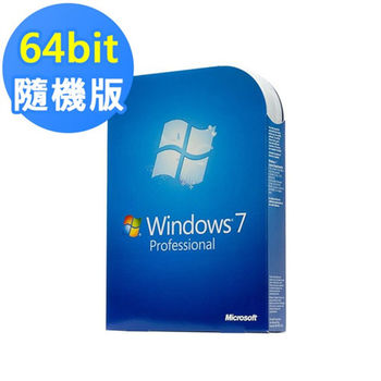 【Microsoft微軟】Win Pro 7 SP1 x64 中文隨機版(Win 7)