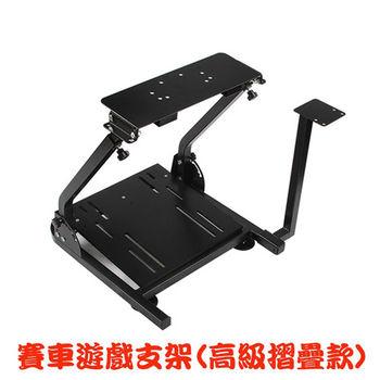 PR賽車遊戲支架模擬器+遊戲座椅支架