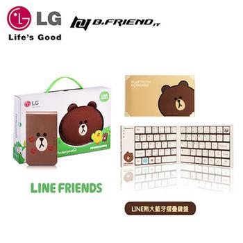 【精選組合】B.firend 熊大摺疊鍵盤 +LG樂金 PD239 Pocket photo3.0 熊大(限定版) 加碼送相紙30張+POPO相本