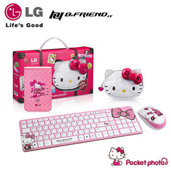 【精選組合】B.firend Kitty RF1375鍵鼠組+LG樂金 PD239 Pocket photo3.0 Hello Kitty (限定版) 加碼送相紙30張+POPO相本