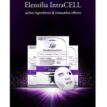韓國原裝ELENSILIA抗老換膚膜(10片x4盒)