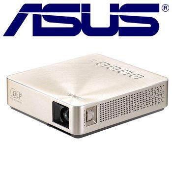 ASUS 華碩 S1 輕巧便攜式LED短焦投影機 行動式LED投影機