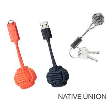 【Native Union】 KEY Cable - Micro USB 傳輸線 鑰匙圈