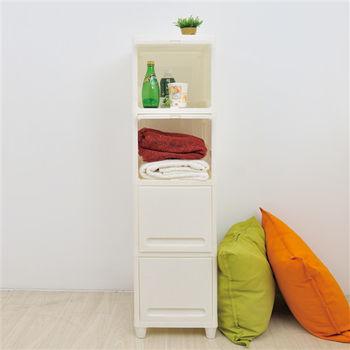 IKLOO宜酷屋_日系上掀蓋4層收納櫃