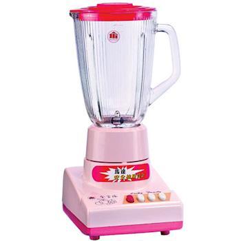 【全家福】耐久實用果汁機 MX-816A