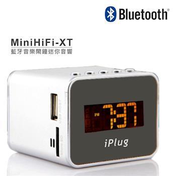 【iPlug MiniHiFi-XT】MP3藍牙喇叭,可插卡播放音樂、具有FM收音機。*送充電器*