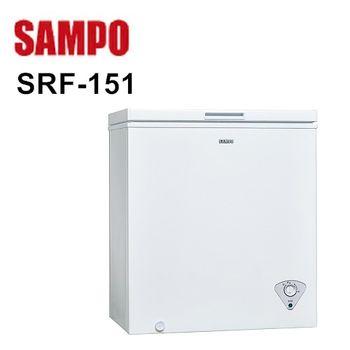 買就送【SAMPO聲寶】150L上掀式冷凍櫃SRF-151