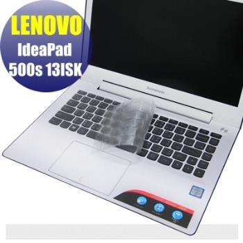 【EZstick】Lenovo IdeaPad Idea 500S 13 ISK 系列專用 奈米銀抗菌 TPU 鍵盤保護膜