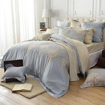 義大利La Belle《爵士巴洛》雙人天絲八件式防蹣抗菌兩用被床罩組