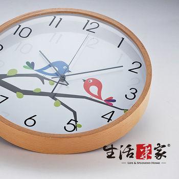 促!【生活采家】木框系列靜音時尚掛鐘(小鳥)#01006